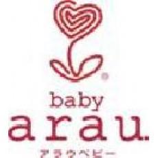 Dung dịch vệ sinh an toàn Arau Nhật bản
